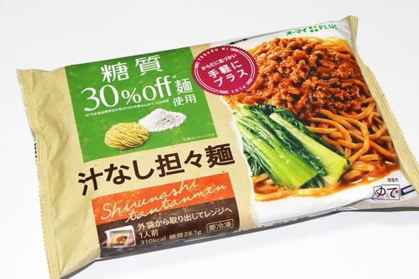 ki_food_1001.jpg