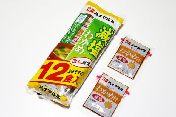 ki_food_0201.jpg