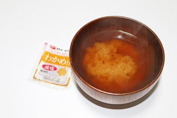 ki_food_0202.jpg