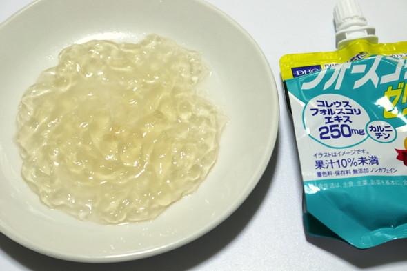 ki_food_0702.jpg