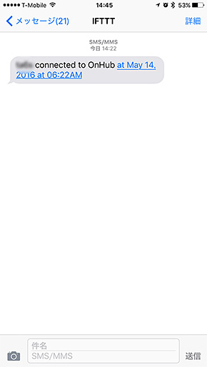 IFTTT SMS