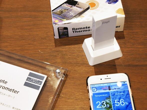 単四電池で2年間稼働するBluetooth温度湿度計「Remote Thermo - Hygrometer」