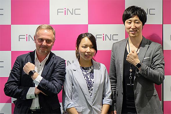 FINC×Fitbit