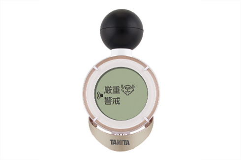 コンディションセンサー TC-200
