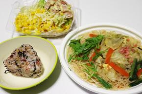 野菜と一緒に! カルボソースで食べる黄色の生パスタサラダ