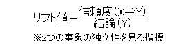 r8image03.jpg