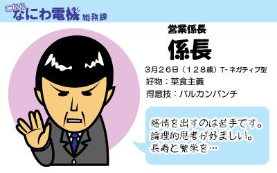 kakaricho_l.jpg