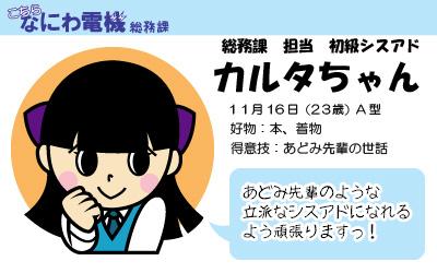 karuta_l.jpg