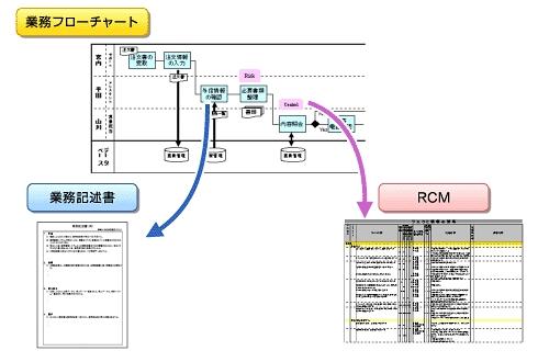 r2image01.jpg