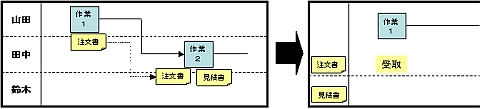 r2image012.jpg