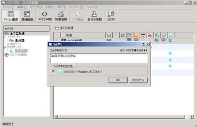ripplex02.jpg