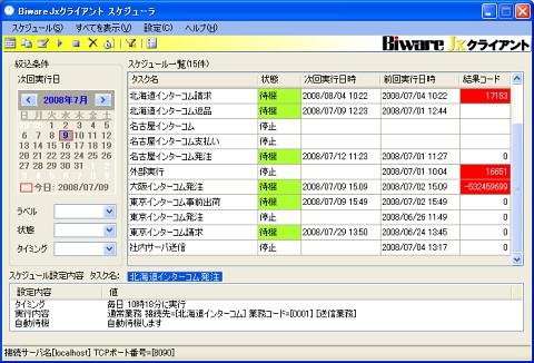 intercom02.jpg