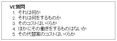 ri10_2no889.jpg