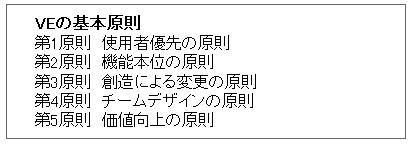 ri10_3no889.jpg