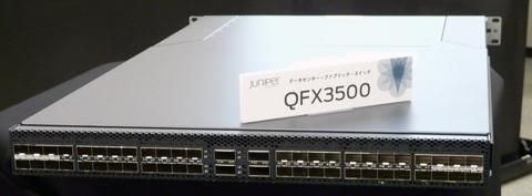 QFX3500写真