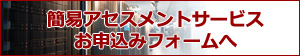 form_banner.jpg