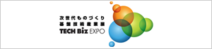 TECH Biz EXPO 2011