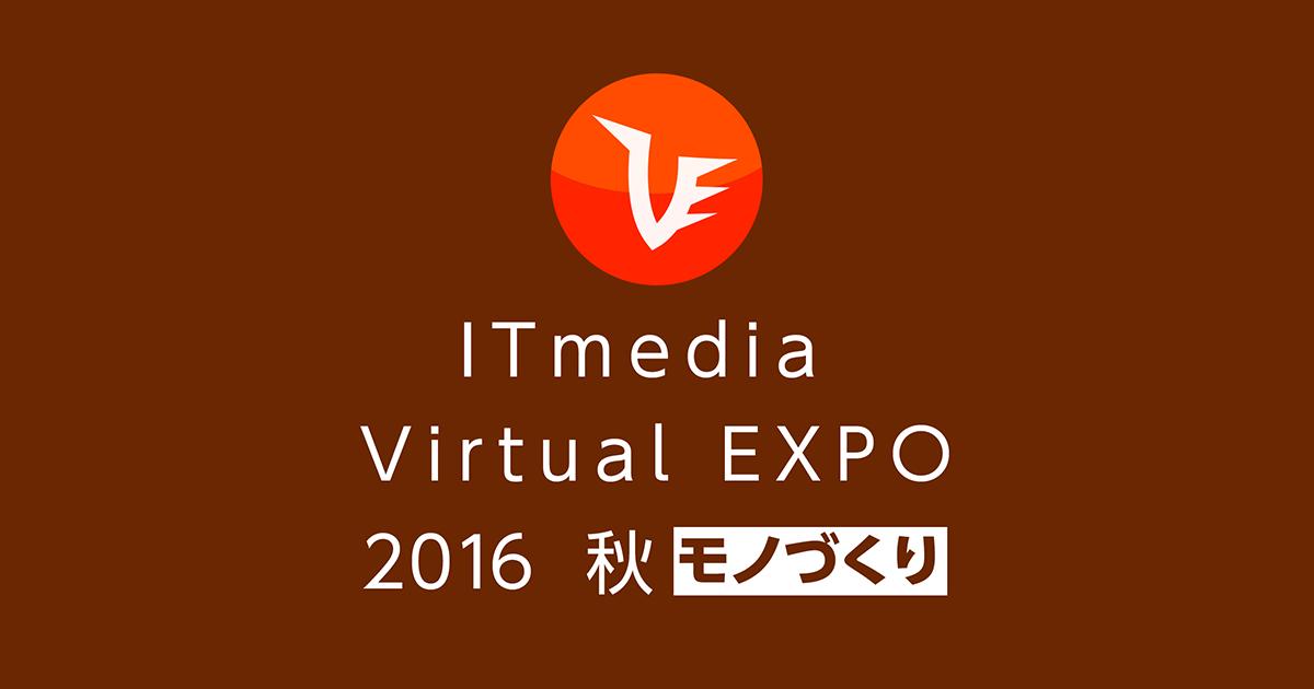 MacBookやPlayStaition(R)VRが当たる、Virtual EXPOは9/30まで【参加無料】