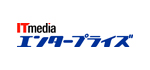 ITmediaエンタープライズ
