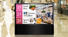 MORE'S様のデジタルサイネージを活用した店舗集客