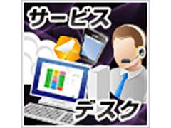 240 news151