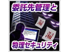 240 news178