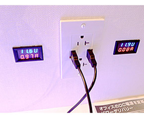 壁面のコンセントに内蔵されたUSB PD端子