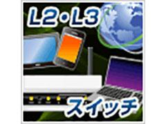 240 news160