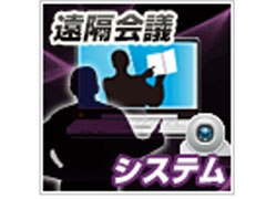 240 news170