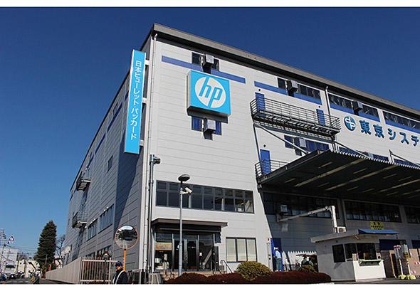 HPE昭島工場の外観