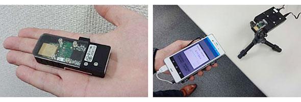 図4 60Gbps対応無線モジュールとスマートフォンとの接続の様子