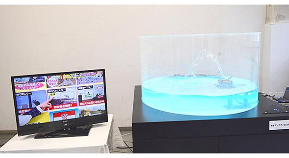 「海水アンテナ」のデモ装置