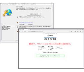 図7 無料体験版での復元作業イメージ