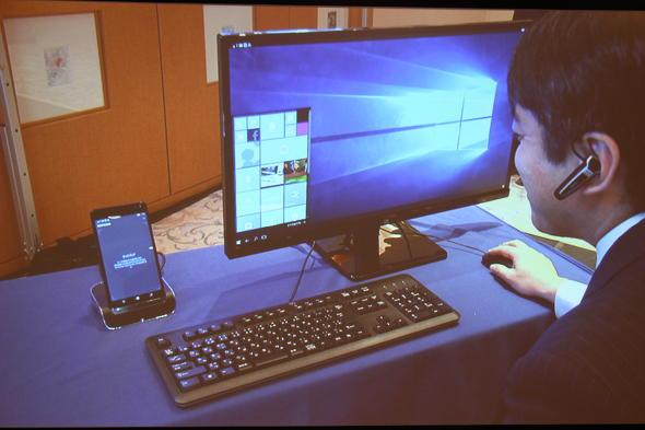 デスクドックを使ってHP Elite x3をオフィスで活用するデモ