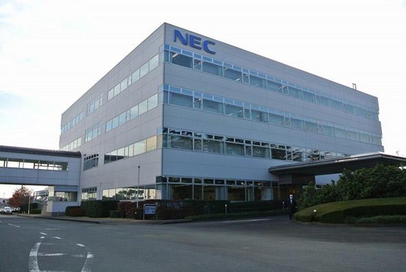 NEC PC群馬事業場