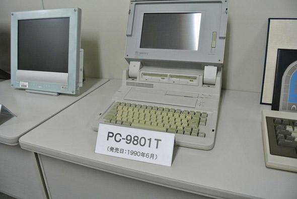 PC-9801T