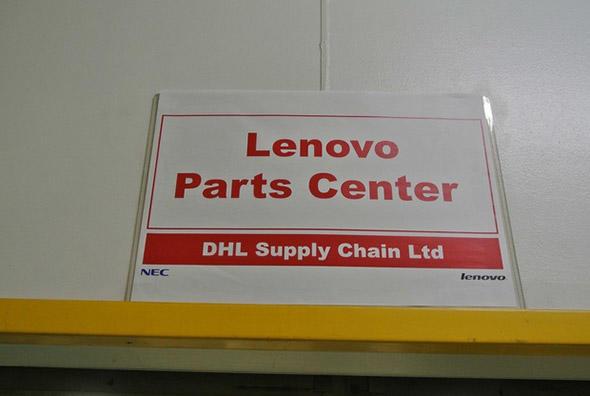 レノボ向け部品倉庫の入口カンバン
