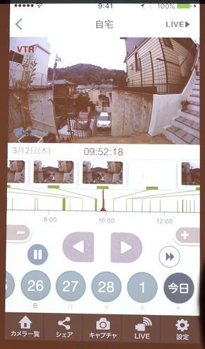 スマートフォンでの映像確認の例