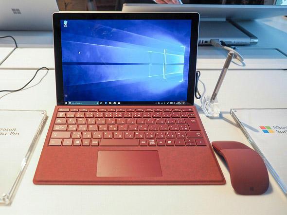 Surface Proとタイプカバー