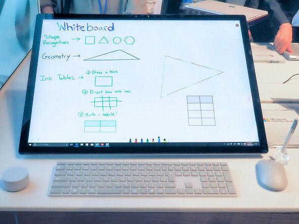 Whiteboardによる図形認識例