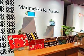 Surface Pro×マリメッコの専用のスキンシールが販売される