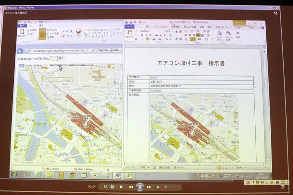 図1 RPAで指示書作成を自動化