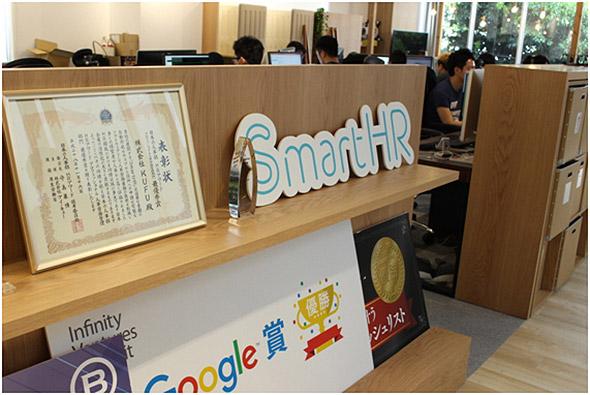 SmartHRは複数のスタートアップコンテスト、ピッチイベントなどで高く評価されている