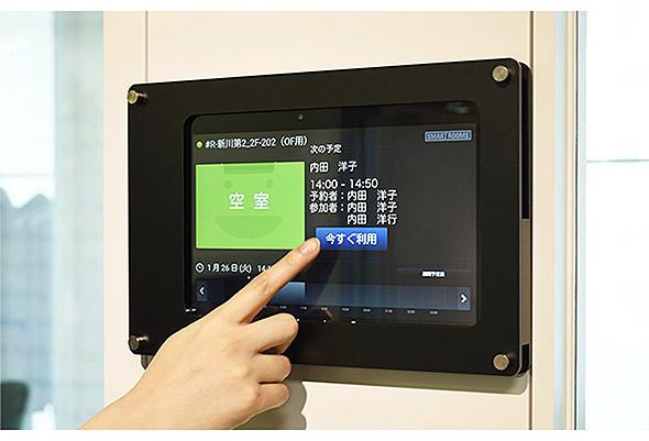 図5 会議室の入り口に設置された「SmartRooms」の端末