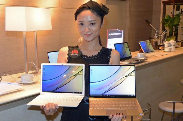 ファーウェイ・ジャパンが発売するMateBook E(左)とMateBook X(右)
