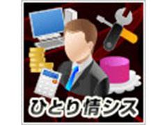 240 news122