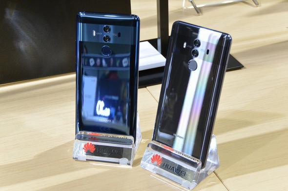 Huawei Mate10 Pro カラーはミッドナイトブルーとチタニウムグレーの2色