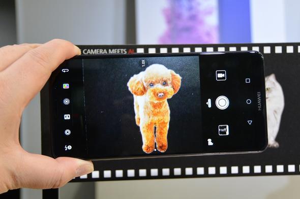 AI×カメラで撮影モードが瞬時に変わる