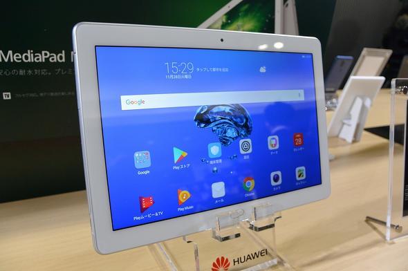 Huawei MediaPad M3 Lite10 wp