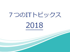 240 news172